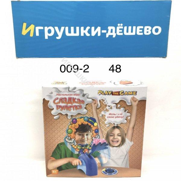 009-2 Настольная игра Сладкая рулетка 48 шт в кор. 009-2
