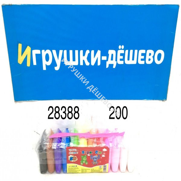 28388 Воздушный пластилин 200 шт в кор.  28388