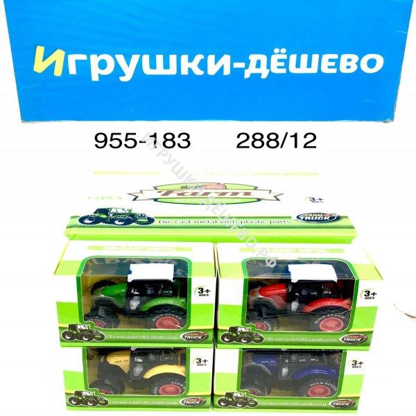 1079A Куклы Монстр 3 шт. в наборе, 60 шт. в кор. 1079A