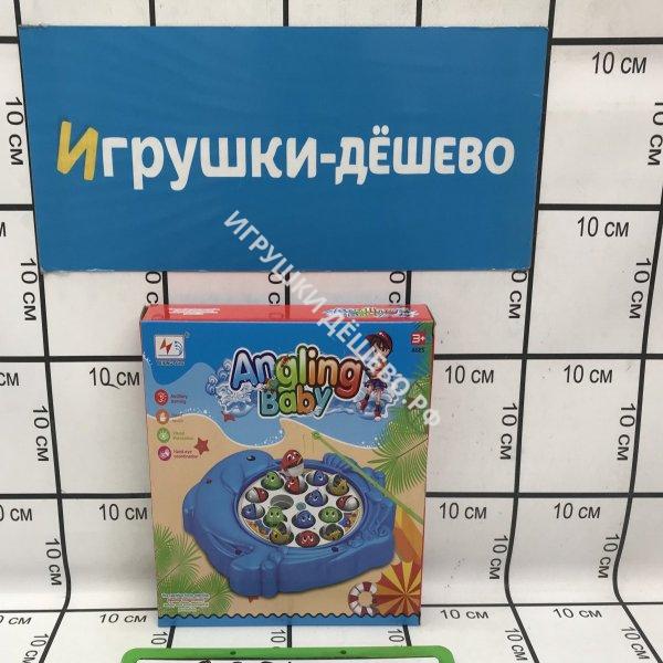 Настольная игра Рыбалка, 72 шт. в кор. 9981-14A 9981-14A