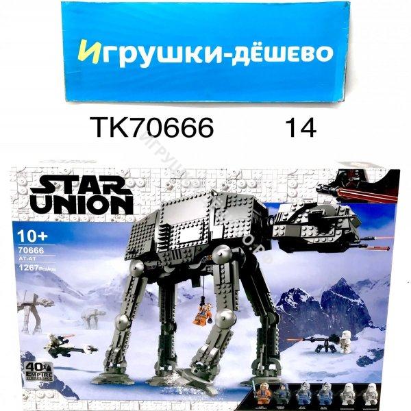 1009 Водный пистолет 60 шт в кор. 1009