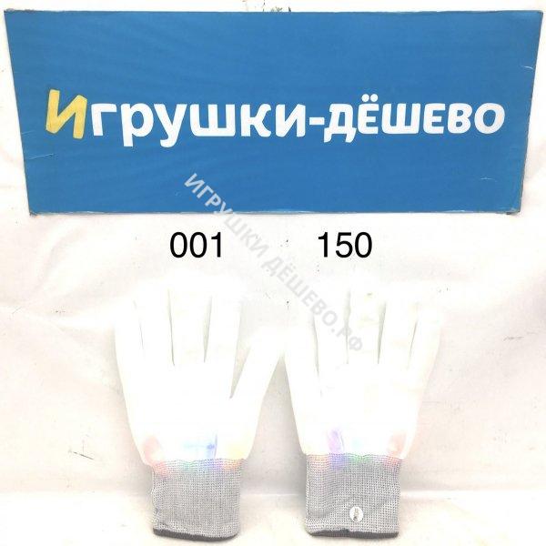001 Перчатки 150 шт в кор. 001
