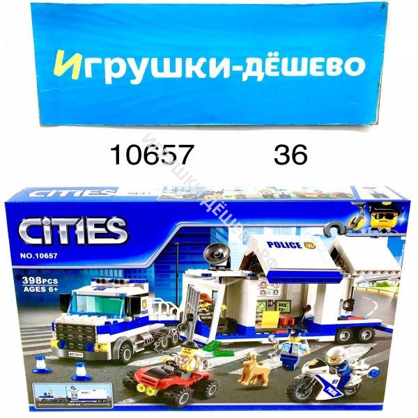 1231-1 Мягкая игрушка Авокадо 12 шт. в блоке, 360 шт. в кор.  1231-1