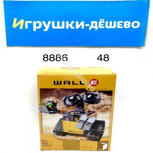 0286E Конструктор Мой мир Подземелье 12 шт в блоке,50 блоке в кор. 0286E