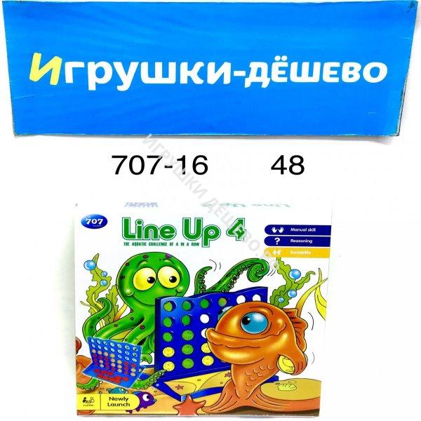 2153QH-28 Лизун в банке 12 шт в блоке,12 блоеке в кор. 2153QH-28