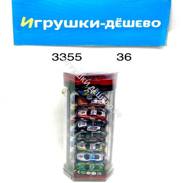 2153QH-26 Лизун в банке 12 шт в блоке, 12 блоке в кор. 2153QH-26