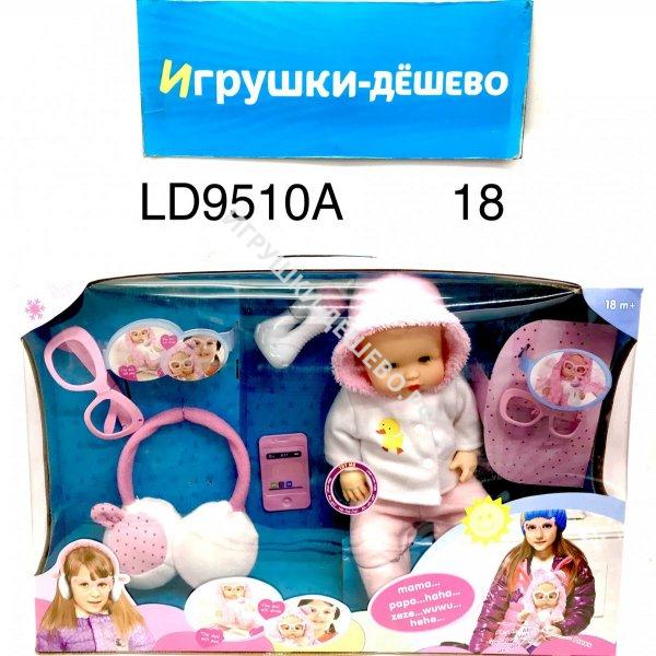2153QH-30 Лизун в банке 12 шт в блоке, 16 блоке в кор. 2153QH-30