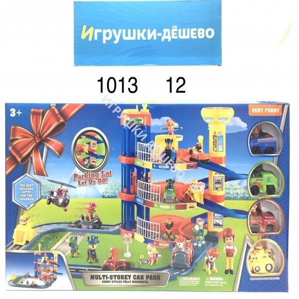 1013 Собачки База, 12 шт. в кор. 1013