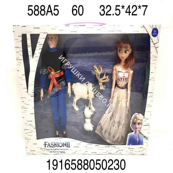 588A5 Кукла Холод Кристоф и Анна в наборе, 60 шт. в кор. 588A5