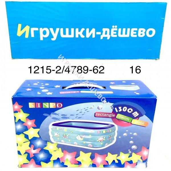 1215-2/4789-62 Надувной бассейн 16 шт в кор. 1215-2/4789-62