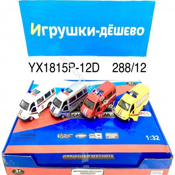 20-10 Конструктор Дино 96 шт в кор. 20-10