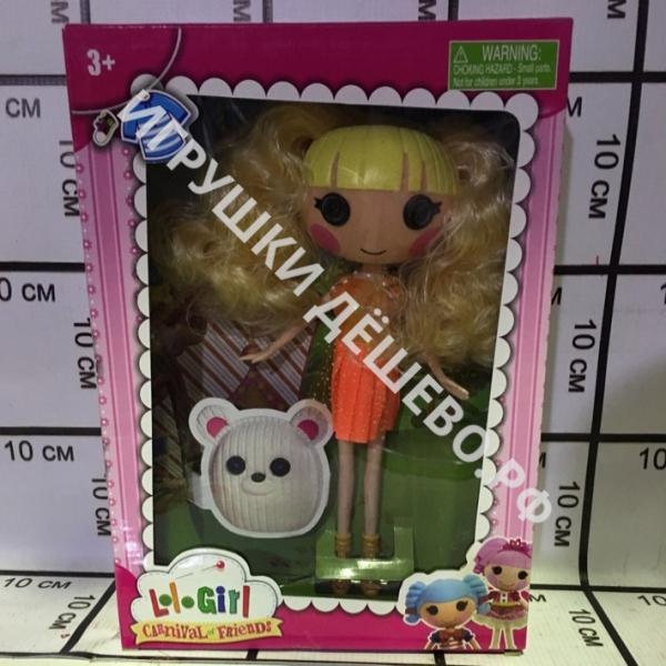 Кукла Лалалупси 5501-8