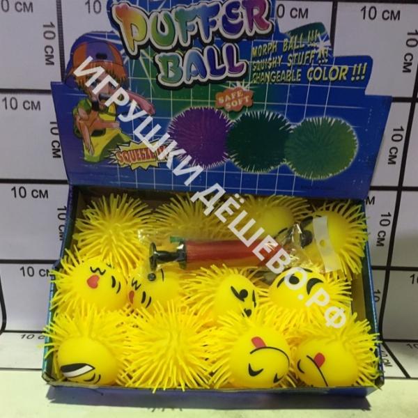 Мялка-Мячик 12 шт в блоке 8263