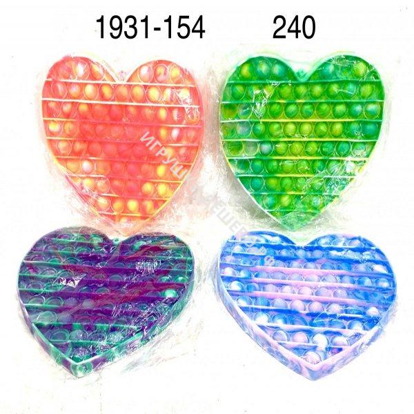1931-154 Поп ит Сердце 240 шт в кор. 1931-154