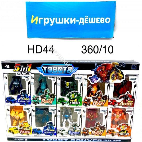 18*18/AT009 Апликация из страз 100 шт в кор. 18*18/AT009
