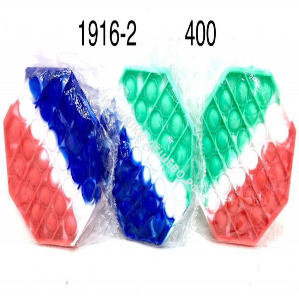 1916-2 Поп ит восьмигранник 400 шт в кор. 1916-2