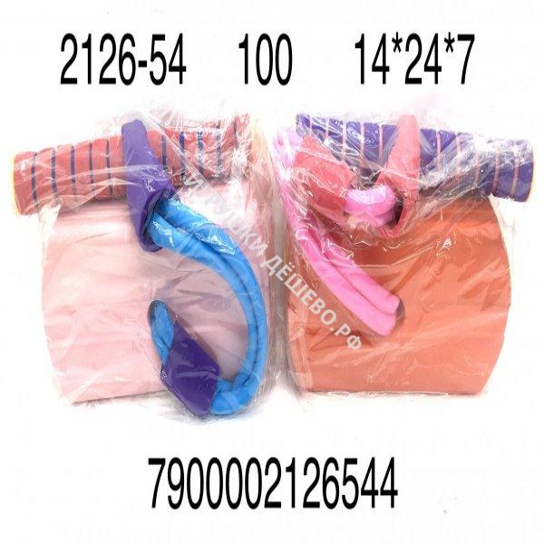 2126-54 Тренажёр для прыжков детский 100 шт в кор. 2126-54