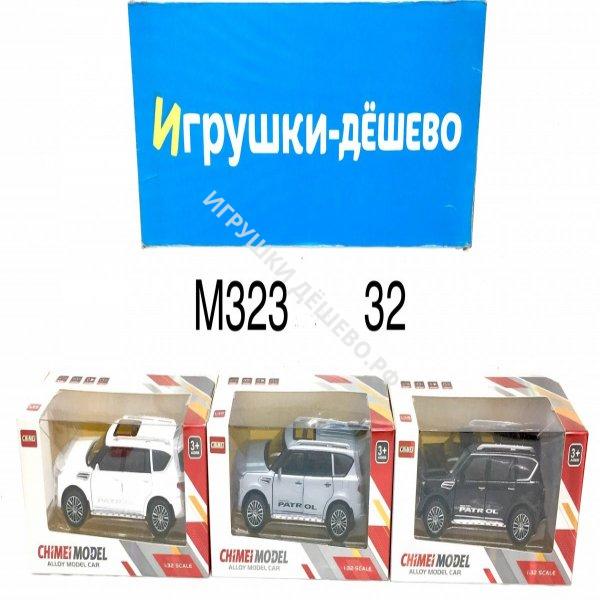 M323 Машинка (свет, звук), 32 шт. в кор. M323