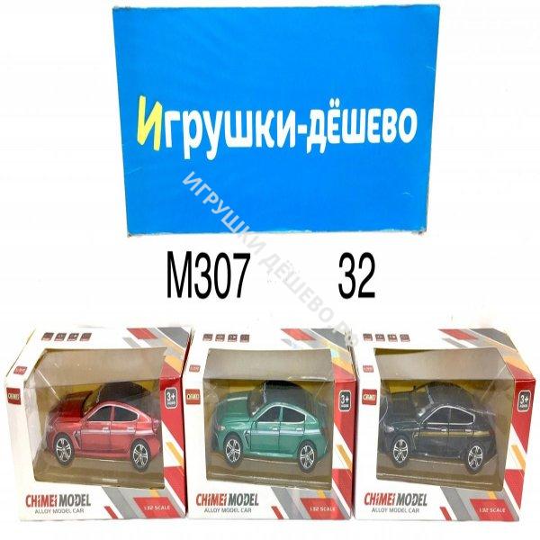 M307 Машинка (свет, звук), 32 шт. в кор. M307