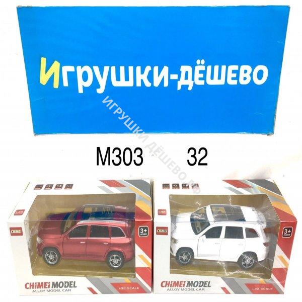 M303 Машинка (металл, свет, звук), 32 шт. в кор. M303