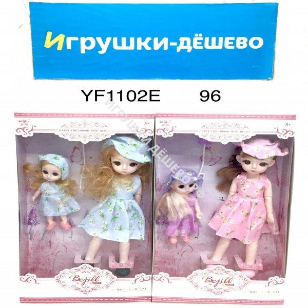129B Кукла Холод, 72 шт. в кор. 129B