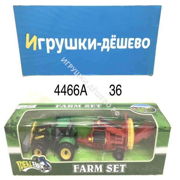 4466A Трактор с прицепом, 36 шт. в кор. 4466A