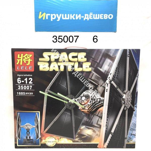35007 Конструктор Космос 1685 дет., 6 шт. в кор. 35007