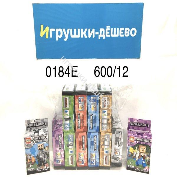 0184E Конструктор Герои из кубиков 12 шт. в блоке, 600 шт. в кор.  0184E