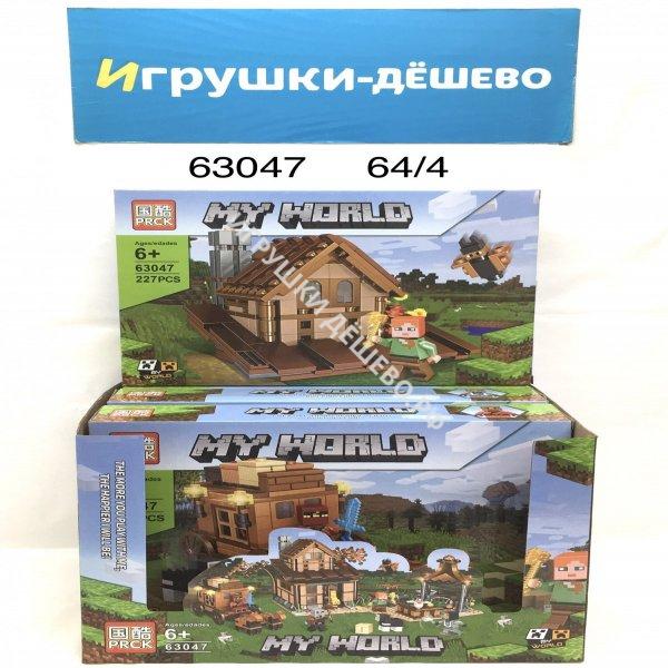 63047 Конструктор Герои из кубиков 4 шт. в блоке, 64 шт. в кор.  63047