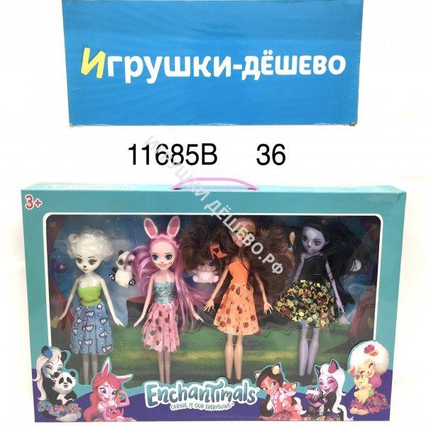 11685B Зачарованные куклы 4 героя, 36 шт. в кор. 11685B