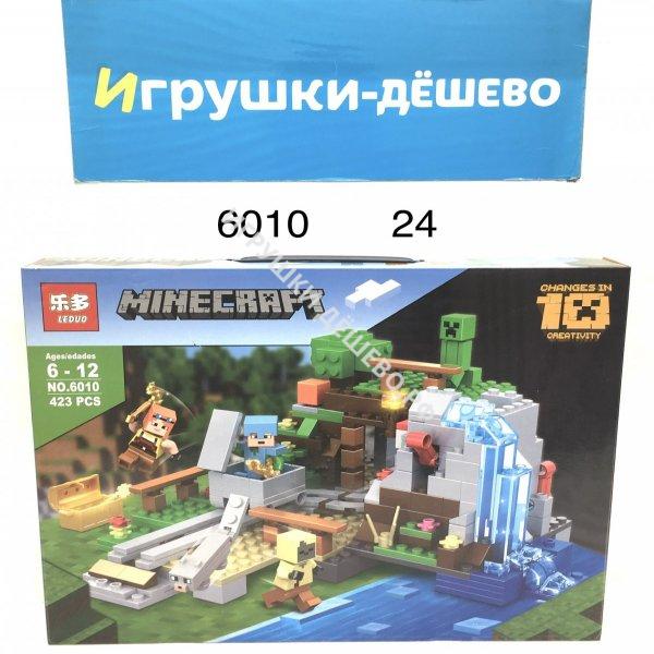 6010 Конструктор Герои из кубиков 423 дет., 24 шт. в кор.  6010