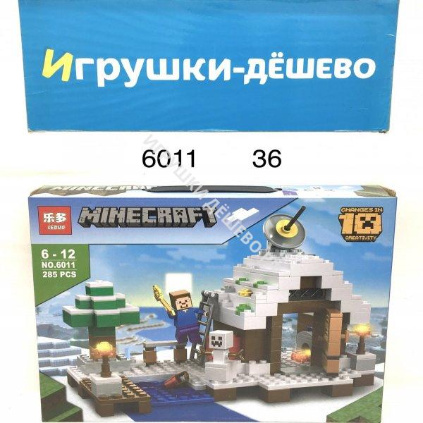 6011 Конструктор Герои из кубиков 285 дет., 36 шт. в кор.  6011