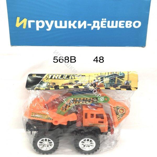 568B Машинка в пакете, 48 шт. в кор. 568B