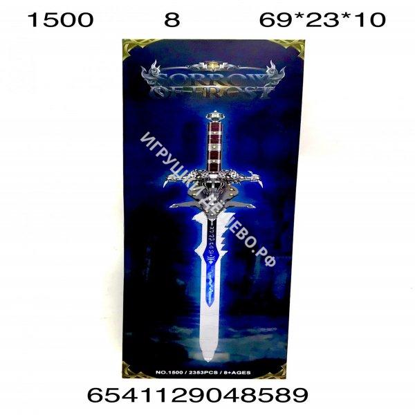 5127 Конструктор Герои из кубиков 465 дет., 18 шт. в кор.  5127