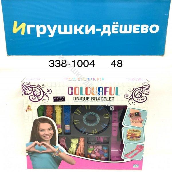 338-1004 Набор для плетения браслетов, 48 шт. в кор. 338-1004
