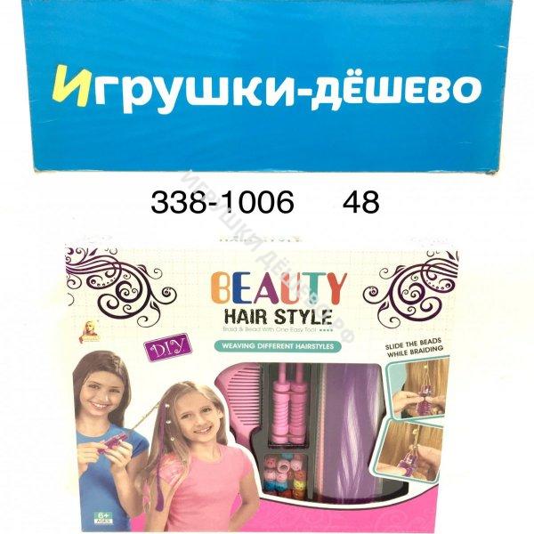 338-1006 Набор для плетения волос, 48 шт. в кор. 338-1006
