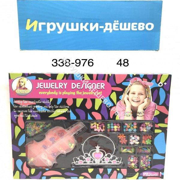 338-976 Набор для плетения браслетов и волос, 48 шт. в кор. 338-976