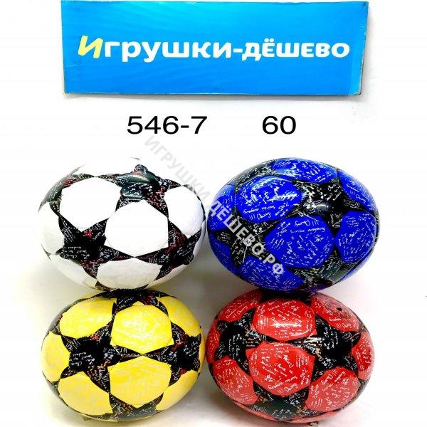 YX24101P Машинка (металл) 8 шт. в блоке, 7 блоке. в кор. YX24101P