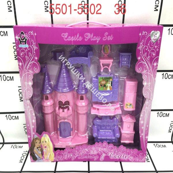 5501-5502 Замок с мебелью набор, 36 шт. в кор.  5501-5502