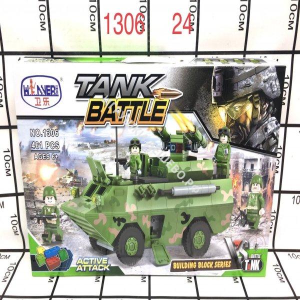 1306 Конструктор Танк 461 дет., 24 шт. в кор.  1306