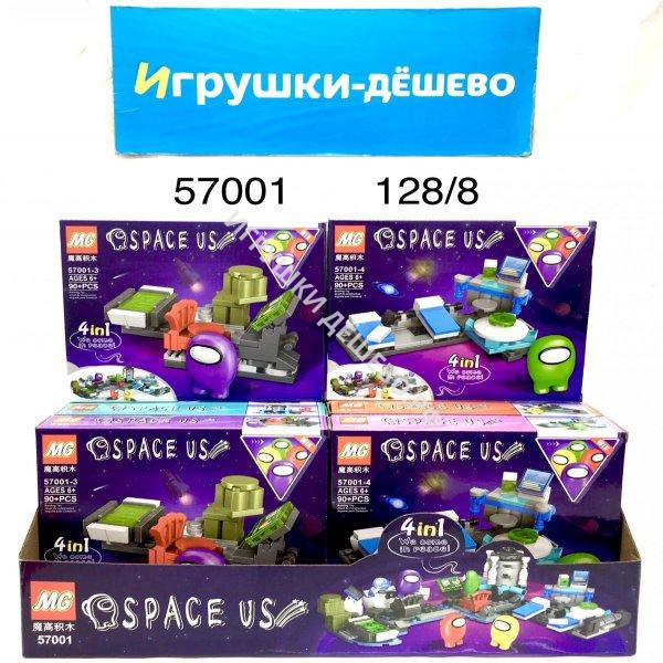 1313 Конструктор Танк 456 дет., 24 шт. в кор.  1313