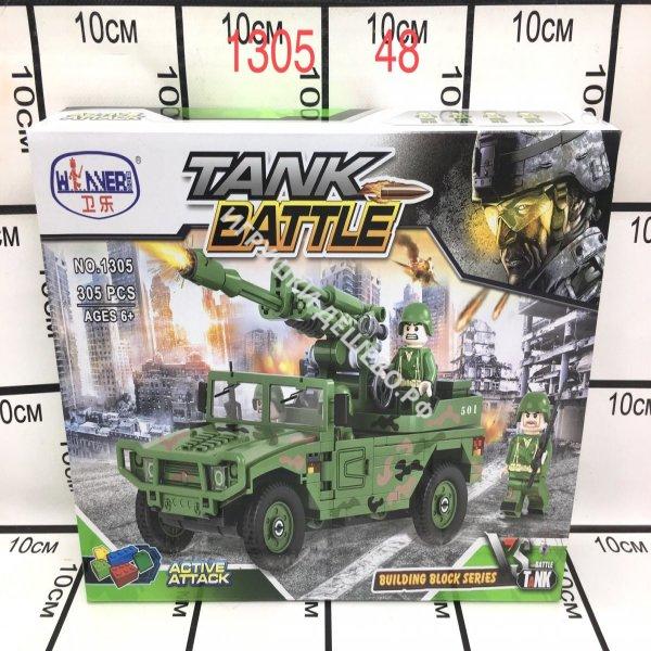 1305 Конструктор Танк 305 дет., 48 шт. в кор. 1305