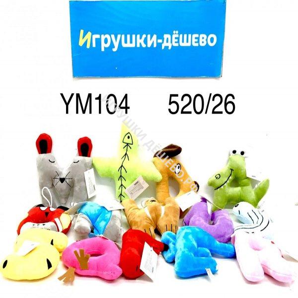 170226 Супергерои с масками блистере, 280 шт. в кор.  170226