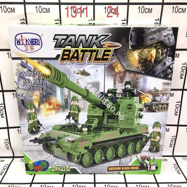 1311 Конструктор Танк 593 дет., 24 шт. в кор. 1311