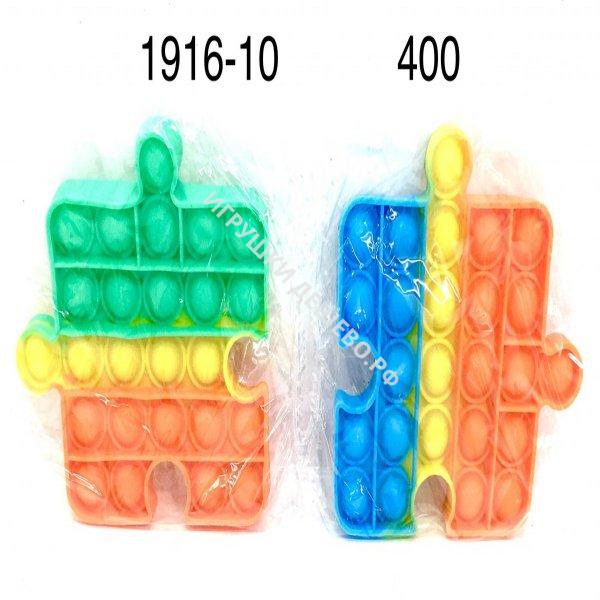1916-10 Поп-ит Пазл 400 шт в кор. 1916-10