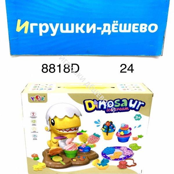 28388 Воздушная Зефирка 12 шт. в блоке, 200 шт. в кор. 28388