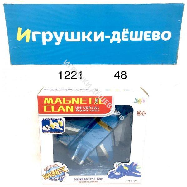 1221 Самолёт магнитный, свет звук.  48 шт в кор. 1221