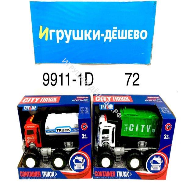 1301 Погремушка (свет, звук) 48 шт в кор. 1301