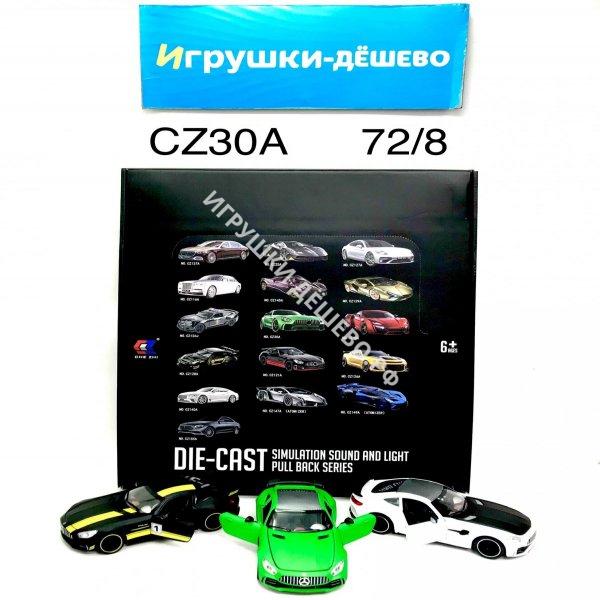 18-1G Машинки Полиция 4 шт. в наборе 192 шт в кор. 18-1G