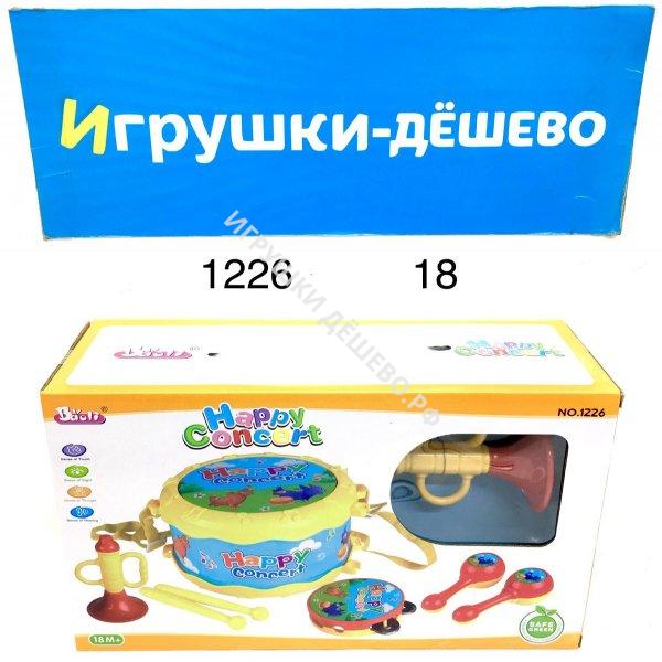 1226 Музыкальные инструменты набор, 18 шт в кор.  1226